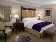 Harrah's Casino | Hotel | New Orleans Louisiana