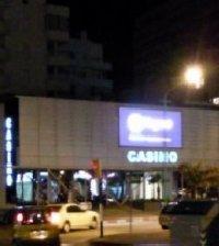 Casino nogaro binion gambling